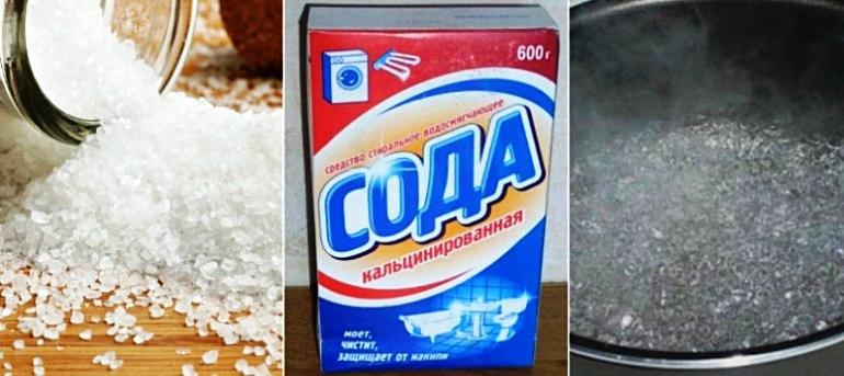 Как избавиться от неприятного запаха в раковине на кухне
